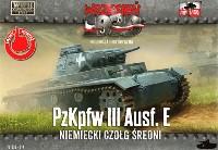 FTF1/72 AFVドイツ 3号戦車 E型