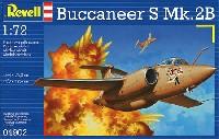 レベル1/72 飛行機バッカニア S Mk.2B