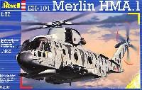 レベル1/72 飛行機EH-101 マーリン HMA.1