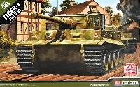 ドイツ タイガー 1 重戦車 中期型 ノルマンディー上陸作戦70周年キット