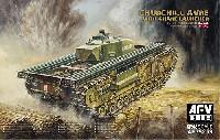 チャーチル AVRE 工兵支援車輌 スネーク爆薬筒搭載型