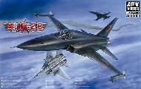 Mig-28 & アメリカ海軍 F-5E AIR-RAIDER