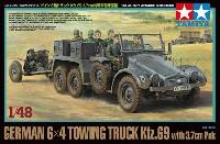 タミヤ1/48 ミリタリーミニチュアシリーズドイツ 6輪トラック Kfz.69 3.7cm対戦車砲 牽引型