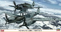 Fw190A-8 & Ju88G-1 ミステル 2