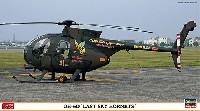 OH-6D ラスト スカイホーネット