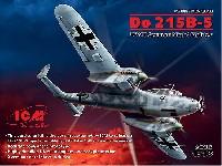 ICM1/48 エアクラフト プラモデルドルニエ Do215B-5 夜間戦闘機