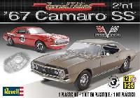 '67 カマロ SS 2'n1
