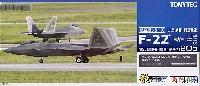 トミーテック技MIXアメリカ空軍 F-22 ラプター 第27戦闘飛行隊 (嘉手納基地)