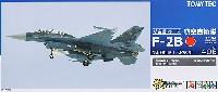 トミーテック技MIX航空自衛隊 三菱 F-2B 第8飛行隊 (三沢基地)