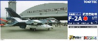 トミーテック技MIX航空自衛隊 三菱 F-2A 第3飛行隊 (三沢基地) 空自創立50周年
