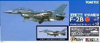 トミーテック技MIX航空自衛隊 三菱 F-2B 飛行開発実験団 (岐阜基地) 試作4号機 63-8102