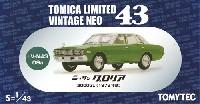 トミーテックトミカリミテッド ヴィンテージ ネオ 43ニッサン グロリア 2000GL 1973年式 (緑/白屋根)