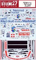 スタジオ27ツーリングカー/GTカー オリジナルデカールポルシェ 911GT3 RSR Matmut #76 ルマン 2014 デカール