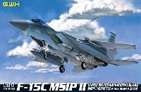 グレートウォールホビー1/48 ミリタリーエアクラフト プラモデルF-15C イーグル MSIP 2