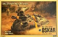 ウェーブ1/20 マシーネン・クリーガーシリーズSK362 Pnzer Spahwagen オスカル 25mm Linear Gun type