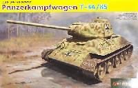 ドイツ 鹵獲戦車 T-34/85 第122工場製 1944年生産型