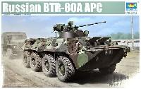 ロシア BTR-80A 装甲兵員輸送車