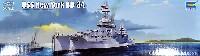 トランペッター1/350 艦船シリーズアメリカ海軍 戦艦 BB-34 ニューヨーク