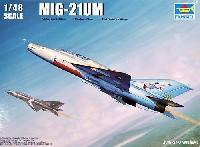 トランペッター1/48 エアクラフト プラモデルMiG-21UM