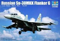 トランペッター1/144 エアクラフトシリーズSu-30 MKK フランカーG