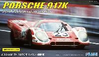 ポルシェ 917K 1970年 ル・マン優勝車