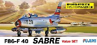 フジミAIR CRAFT (シリーズF)F-86F-40 セイバー バリューセット
