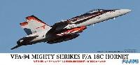 フジミAIR CRAFT (シリーズF)F/A-18C ホーネット VFA-94 マイティシュライクス 岩国海兵航空基地
