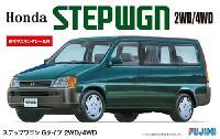 ステップワゴン Gタイプ 2WD/4WD