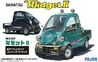 フジミ1/24 インチアップシリーズダイハツ ミゼット 2 Rタイプ/Dタイプ