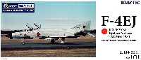 トミーテック技MIX 無彩色キットF-4EJ ファントム 2 第301飛行隊 (百里基地・1980戦競)