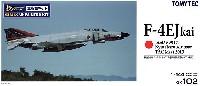 F-4EJ改 ファントム 2 第301飛行隊 (新田原基地・2013戦競)