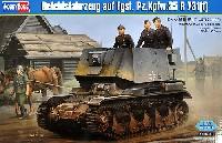 ホビーボス1/35 ファイティングビークル シリーズドイツ 指揮戦車 35R731(f)