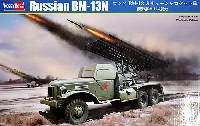 ホビーボス1/35 ファイティングビークル シリーズロシア BM-13 カチューシャ ロケット砲