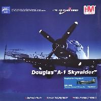 A-1H スカイレイダー ルテナント・アメリカ