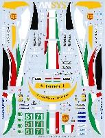 フェラーリ 458 AF CORSE #51/#71 ルマン 2014 用 デカール