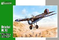 ブリストル M.1C 単葉戦闘機 戦時塗装
