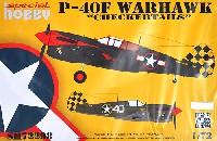スペシャルホビー1/72 エアクラフト プラモデルP-40F/L ウォーホーク チェッカーテール