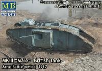 イギリス マーク 2 菱形戦車 雄型 アラス戦 1917年