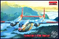 ローデン1/144 エアクラフトフェアチャイルド C-119C ボックスカー
