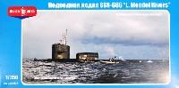 ミクロミル1/350 艦船モデルSSN-686 L. メンデル リヴァース 原子力潜水艦 w/DDS