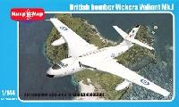 ミクロミル1/144 エアクラフトイギリス ビッカース バリアント Mk.1 ジェット爆撃機