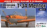 プラッツ1/144 自衛隊機シリーズ航空自衛隊 T-34 メンター (2機セット)