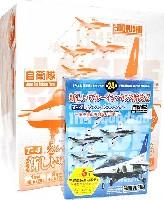 童友社1/144 現用機コレクション新しいブルーインパルス始まる T-4 ブルーインパルス (1BOX)