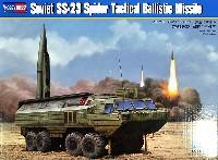 ソビエト SS-23 スパイダー弾道ミサイル