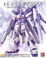 バンダイMG (マスターグレード)RX-93-ν2 Hi-νガンダム Ver.Ka