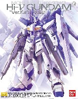 RX-93-ν2 Hi-νガンダム Ver.Ka