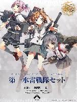 第一水雷戦隊セット (艦隊コレクション)