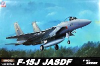 ピットロードSNG エアクラフト プラモデルF-15J イーグル 航空自衛隊