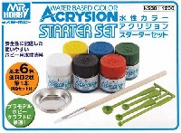 水性カラー アクリジョン スターターセット