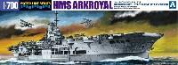 アオシマ1/700 ウォーターラインシリーズ英国海軍 航空母艦 アークロイヤル 1941 (ビスマルク追撃戦)
